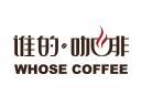 谁的咖啡加盟条件加盟费用_谁的咖啡韩式咖啡加盟怎么样