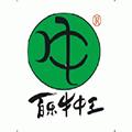 百乐牛中王牛肉火锅