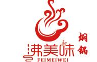 济南百盛餐饮管理有限公司