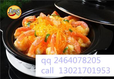 美腩子烧汁虾米饭投资多少钱?