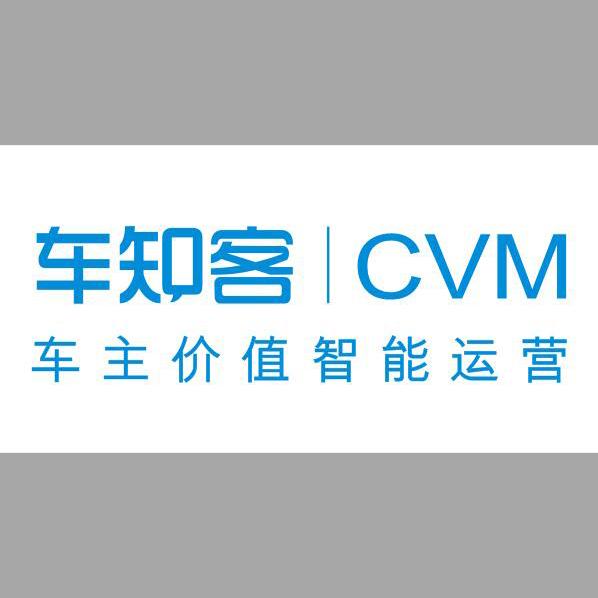车知客CVM