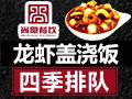北京尚隐餐饮管理有限公司