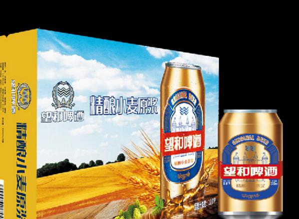 望和啤酒加盟怎么样_望和多彩原浆啤酒加盟条件费用_3