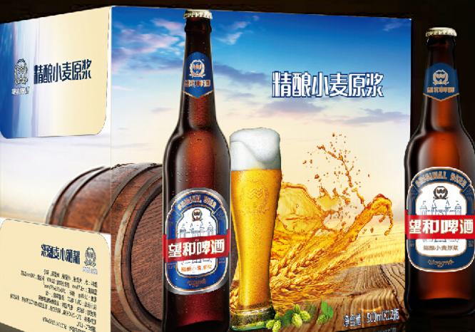 望和啤酒加盟怎么样_望和多彩原浆啤酒加盟条件费用_4