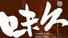北京赛美味食品设备技术有限公司