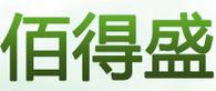 厦门市湖里区佰得盛茶叶包装有限公司