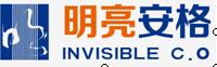 深圳明亮安格科技开发有限公司