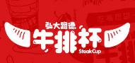 广州轻盟餐饮管理有限公司
