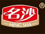 名沙食品(江苏)有限公司