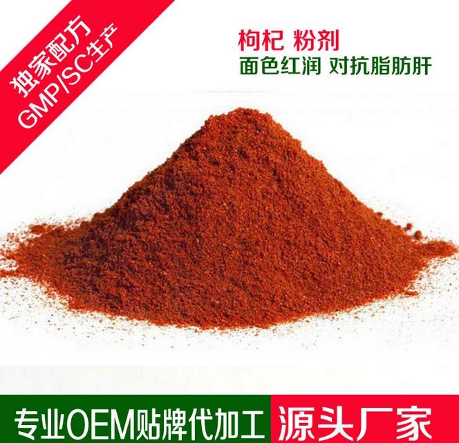 红石榴雪莲固体饮料(5g)贴牌生产