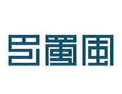巴蜀风川菜