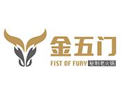 金五門秘制老火鍋