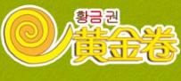 韩国黄金卷小吃