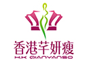 香港芊妍瘦瘦身減肥