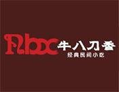 深圳市牛博食后食品有限公司