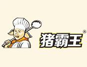 猪霸王米粉加盟店_猪霸王桂林米粉招商加盟条件