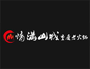 情满山城重庆老火锅加盟
