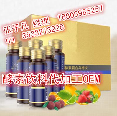 虾青素胶原蛋白抗糖化饮品OEM加工贴牌价格