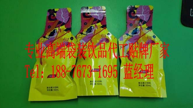 上海进出口水蜜桃果汁饮品OEM|水蜜桃果汁饮ODM