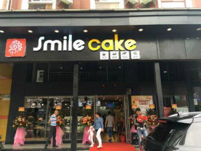 诗玛烘焙蛋糕店的运营管理_1