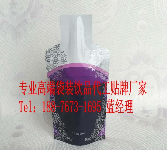 上海30ml袋装白藜芦醇饮品加工贴牌厂家