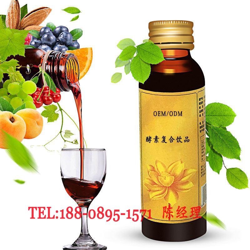 专业生产小规格50ml酵素复合饮品代工厂