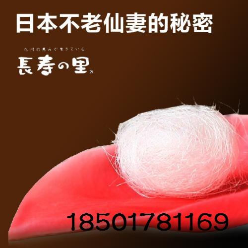 化妆品贴牌|功能性化妆品贴牌|日本胶原蛋白线球贴牌加工厂