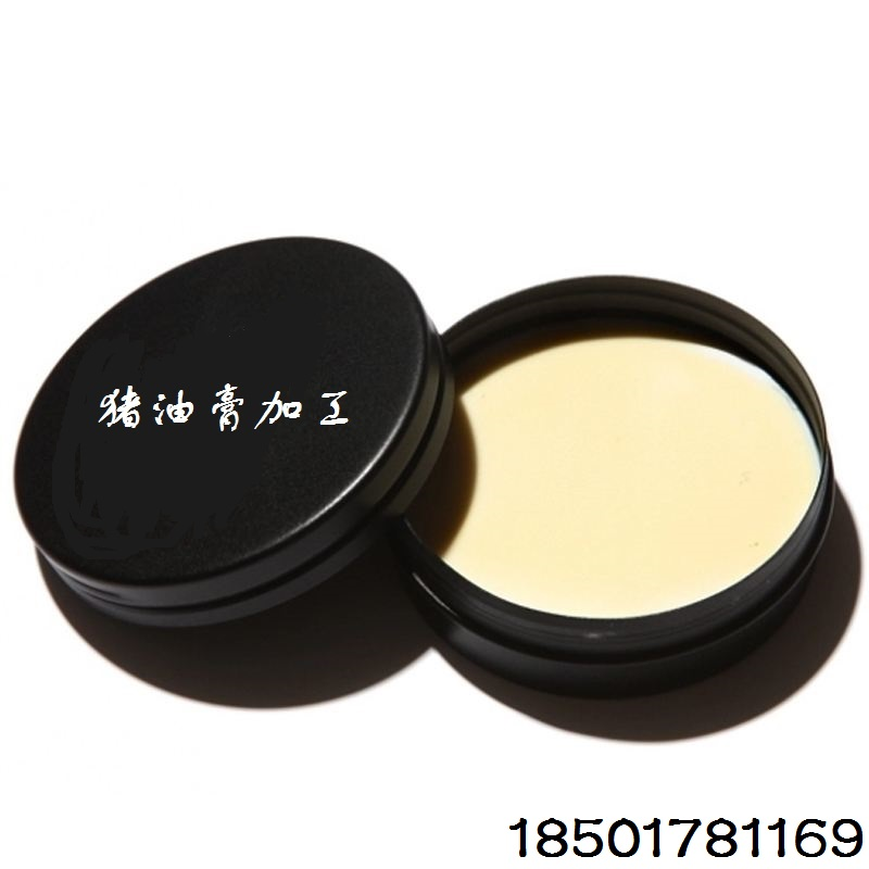上海化妆品贴牌加工厂|猪油膏贴牌加工|猪油膏价格|猪油膏功效