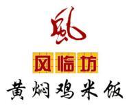 郑州风临坊企业管理咨询有限公司