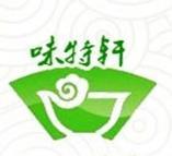 南宁市味特轩桂林米粉店
