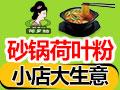 北京中连国创餐饮品牌管理有限公司