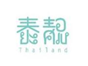 泰靓泰国菜