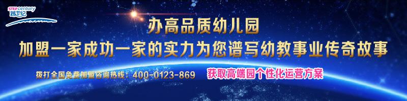 高品质幼儿园:未来教育,俞敏洪、朱永新等名人专家都关心这个,你呢?_1