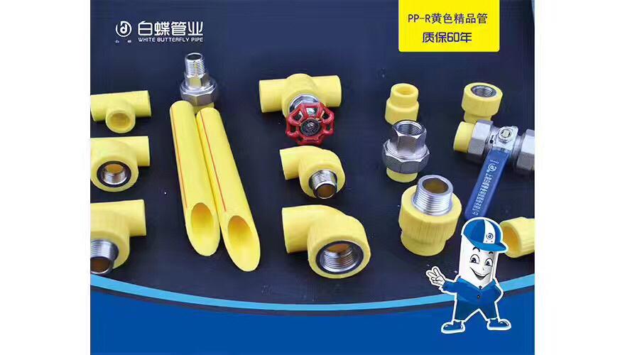 PPR管、PE管、金属给水管的区别?品牌企业说明!