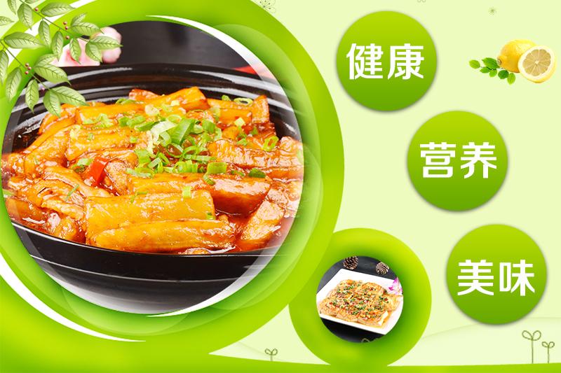 鸿业餐饮教你制作荷叶糯米鸡,清香美味