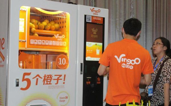 五个橙子自动榨汁机加盟_1