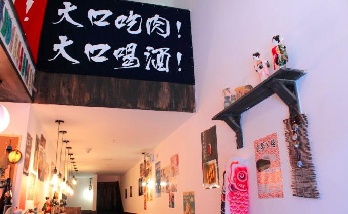 小条食堂日本料理加盟_5