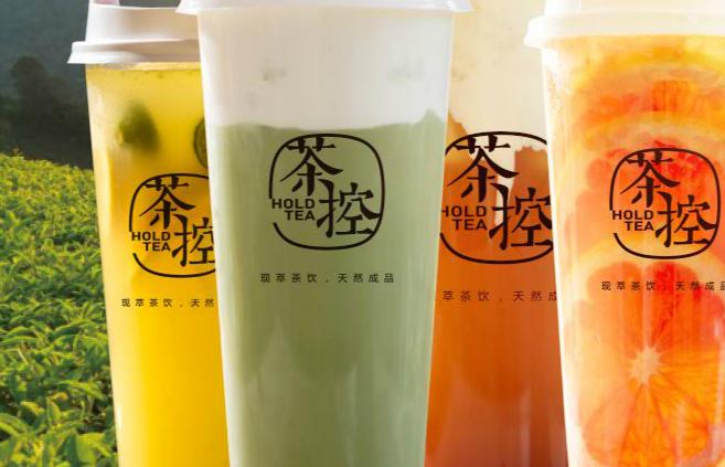 茶控饮品加盟_茶控饮品加盟条件_茶控饮品加盟费用多少钱_1