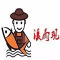 溪雨觀酸菜魚