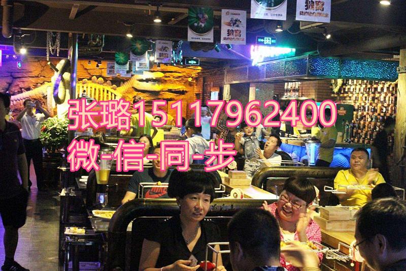 某个时间北京店
