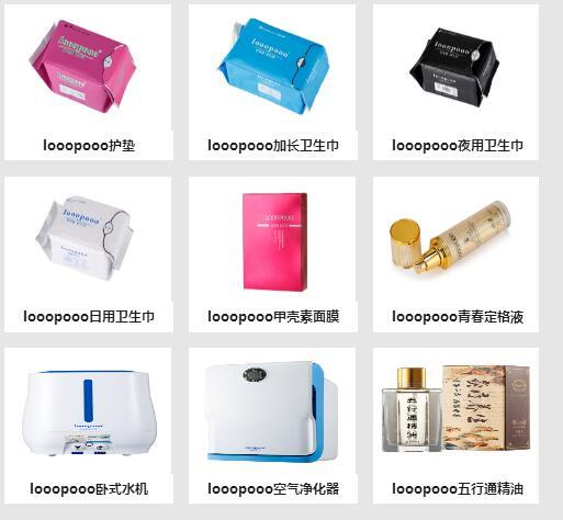 LOOOPOOO生活用品加盟怎么样_LOOOPOOO生活用品加盟优势_LOOOPOOO生活用品加盟条件_1