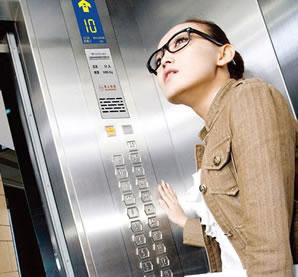 腾达电梯加盟怎么样_腾达电梯加盟优势_腾达电梯加盟条件_1