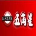 南宁五角星餐饮管理有限公司