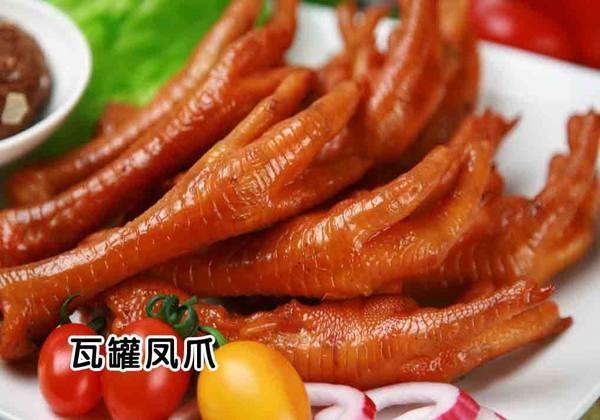 丰源肉联熟食店加盟_2
