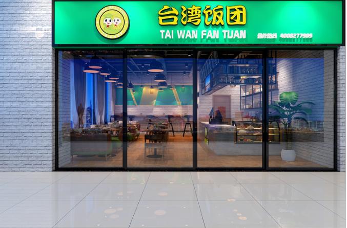 台湾饭团中式快餐加盟_1