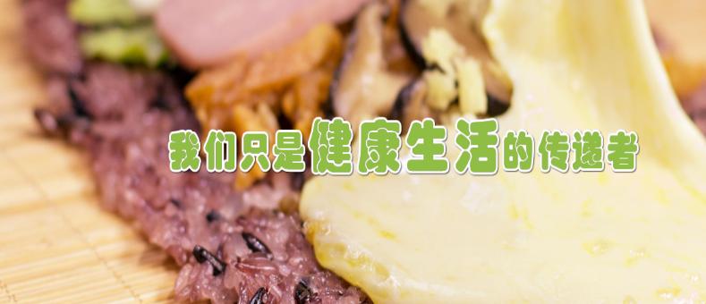 台湾饭团中式快餐加盟_3