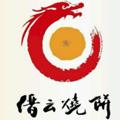 杭州品源餐饮管理有限公司