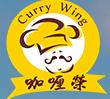 咖喱荣澳门特色小吃加盟