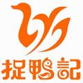 徐州捉鸭记餐饮有限公司