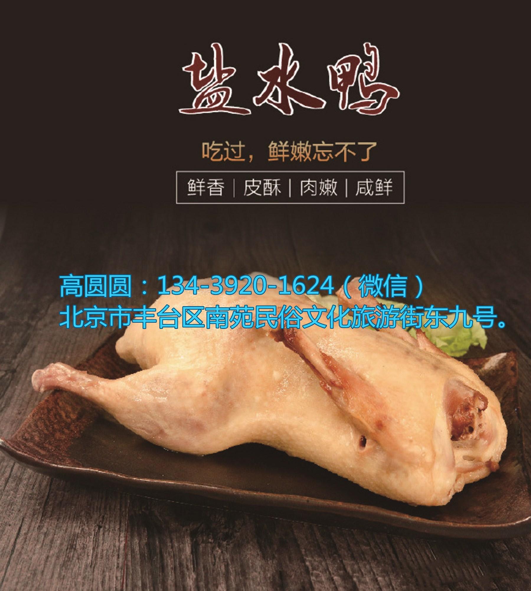 扬州红珠鸡加盟官网